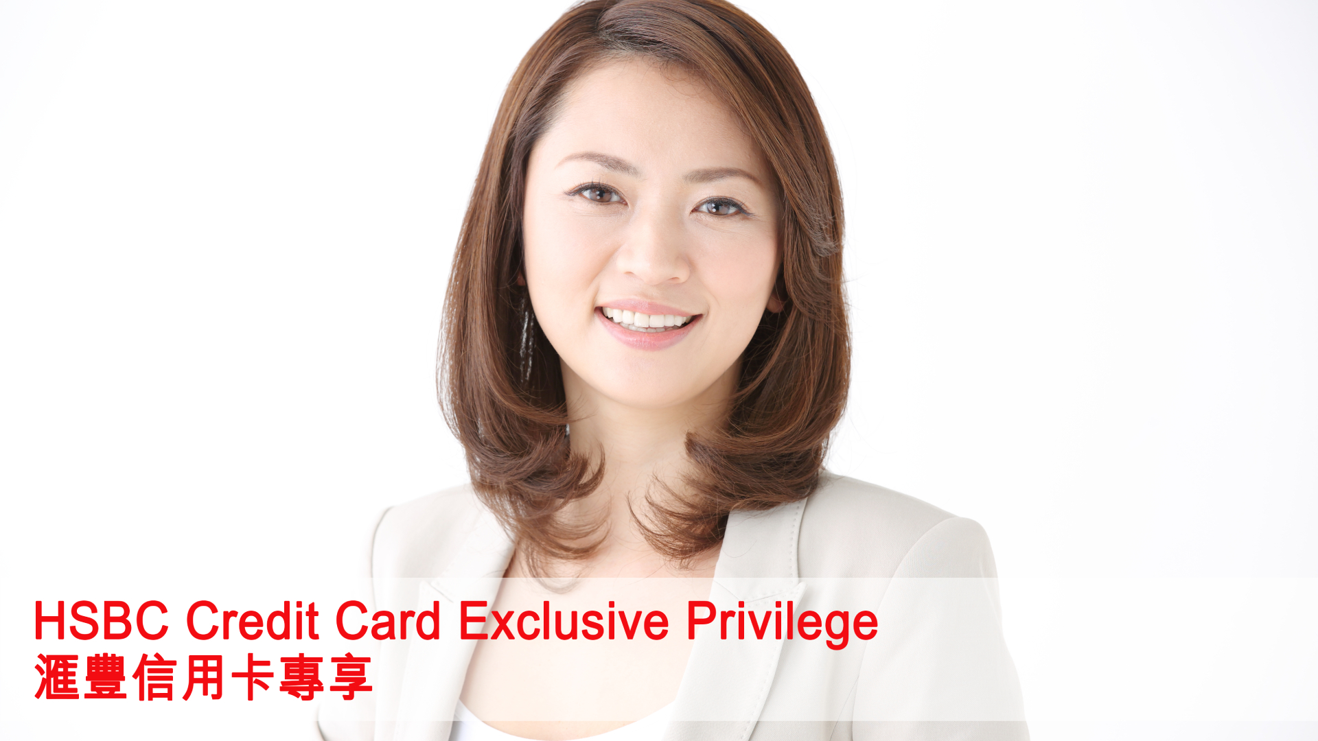 HSBC Credit Card Exclusive - Women 40+ Physical Check-up with Extra Privilege