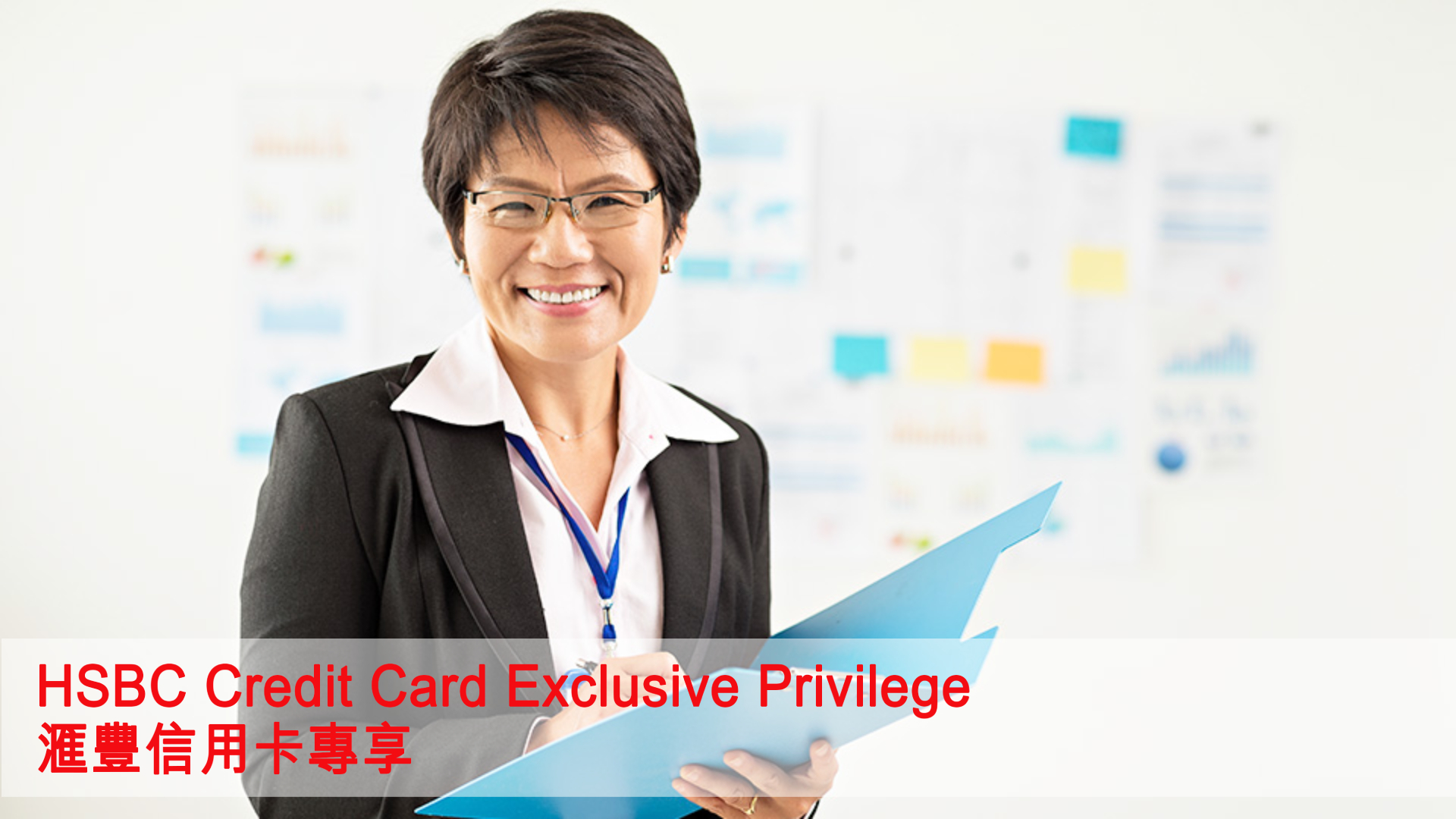 HSBC Credit Card Exclusive - Women 50+ Physical Check-up with Extra Privilege